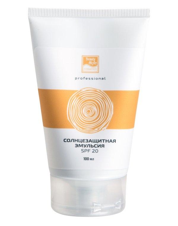 Beauty Style Эмульсия Sunscreen Emulsion SPF 20 Солнцезащитная, 100 мл