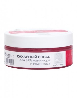 Beauty Style Сахарный Скраб для SPA Маникюра и Педикюра, 150мл