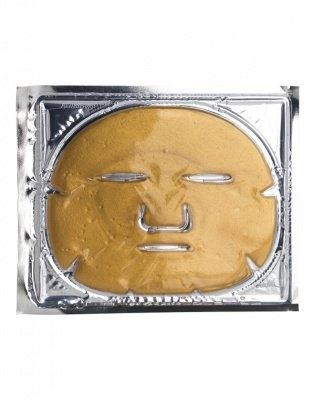 Фото - Beauty Style Коллагеновая Маска против Морщин для Увядающей Кожи с Биозолотом и Стволовыми Клетками Арганы beauty style укрепляющая сыворотка для глаз со стволовыми клетками арганы rejuvenating argan elixir face serum 10 5 мл