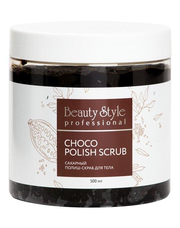 Beauty Style Полиш-Скраб Choco polish scrub Сахарный для Тела, 500мл сахарный скраб аравия
