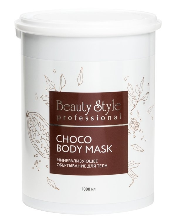Beauty Style Обертывание Choco body mask Минерализующее для Тела, 1000мл