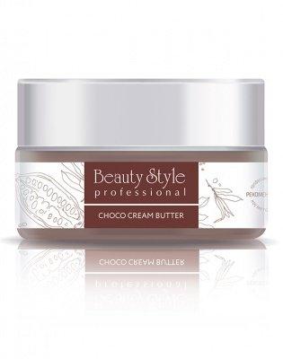 "Beauty Style Крем - Масло для Тела ""Choco cream-butter"", 200мл Проф"