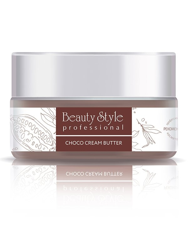 Beauty Style Крем - Масло Choco cream-butter для Тела, 200 мл