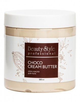 Beauty Style Крем - Масло для Тела Choco cream-butter, 500мл масло zeitun beauty butter red rose