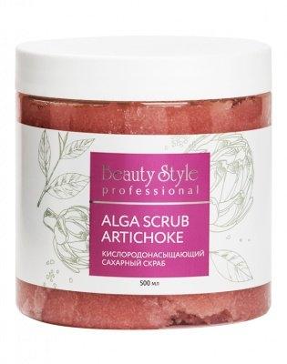 Beauty Style Кислородонасыщающий Сахарный Скраб  Alga Scrub Artichoke, 500мл artichoke tales