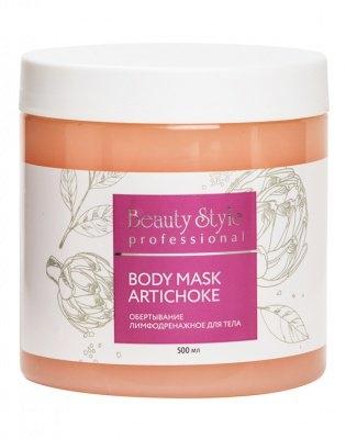 Beauty Style Обертывание Лимфодренажное для Тела Body Mask Artichoke, 500мл artichoke tales