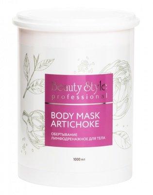 Beauty Style Обертывание Лимфодренажное для Nела Body Mask Artichoke, 1000мл artichoke tales