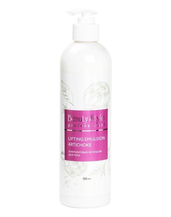 Beauty Style Эмульсия Lifting Emulsion Artichoke Лифтинговая для Тела, 500мл