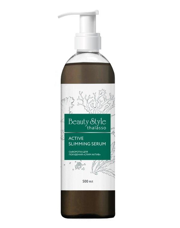 Beauty Style Флюид-Обертывание Thalasso для Похудения Слим Экспресс, 500 мл