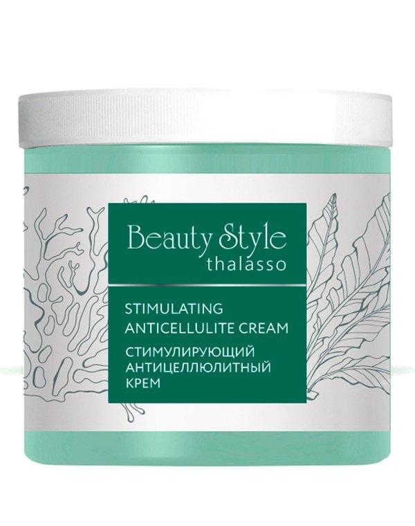 Beauty Style Крем Thalasso Стимулирующий Антицеллюлитный, 500 мл