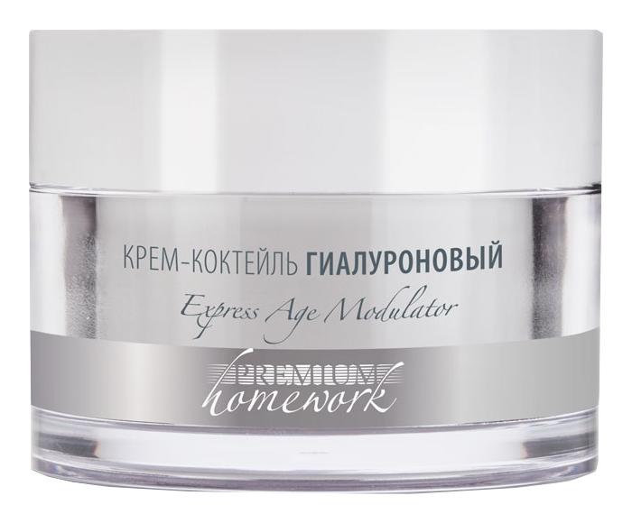 PREMIUM Крем-Коктейль Homework Гиалуроновый, 50 мл