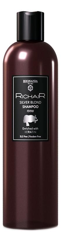 цена на Egomania RICHAIR Оттеночный Шампунь для Платиновых Оттенков Блонд Кератином, 400 мл