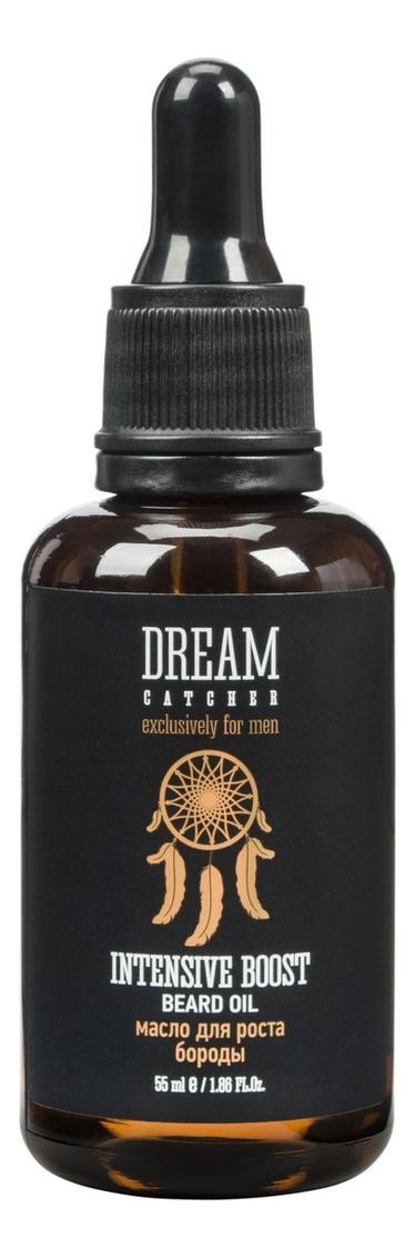 Dream Сatcher Масло для Роста Бороды, 55 мл миноксидил kirkland 6 флаконов 5% для роста бороды
