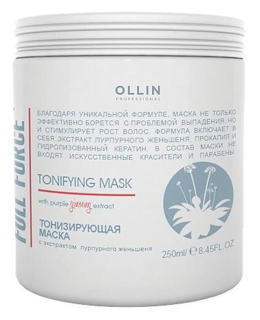 OLLIN PROFESSIONAL Маска Full Force Tonifying Mask Тонизирующая с Экстрактом Пурпурного Женьшеня, 250 мл тонизирующая маска для волос с экстрактом пурпурного женьшеня full force tonifying mask with purple ginseng extract маска