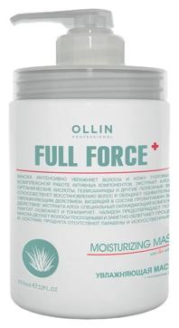 OLLIN PROFESSIONAL FULL FORCE Увлажняющая Маска с Экстрактом Алоэ, 650 мл увлажняющая маска с алоэ
