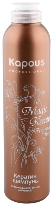 Kapous Magic Keratin Кератин Шампунь, 300 мл