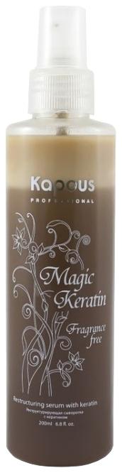 цена на Kapous Magic Keratin Реструктурирующая Сыворотка с Кератином, 200 мл