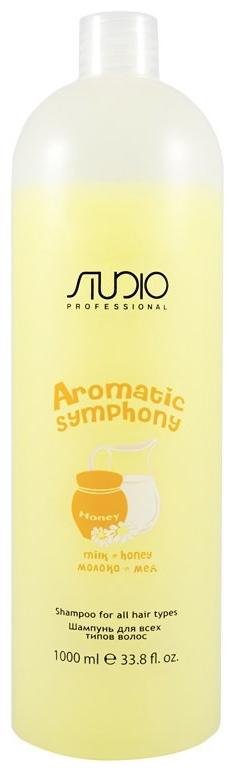 Kapous Studio Professional Шампунь для Всех Типов Волос Aromatic Symphony Молоко и Мёд, 1000 мл