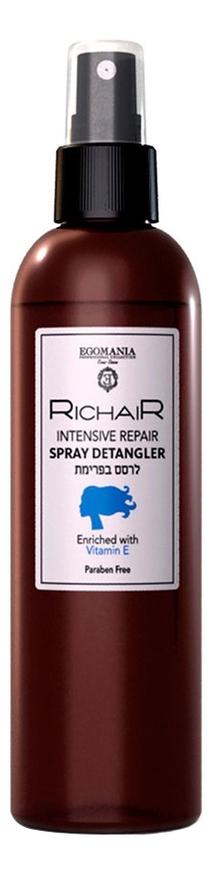 Egomania RICHAIR Спрей-Кондиционер Активное Восстановление с Витамином E, 250 мл