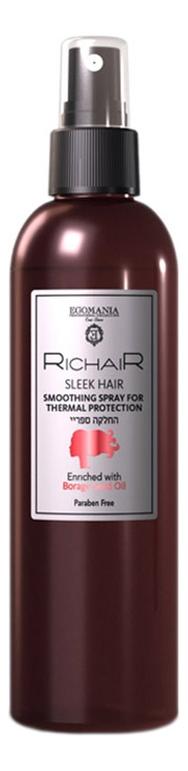 Egomania RICHAIR Спрей- Термозащита для Гладкости и Блеска Волос, 250 мл
