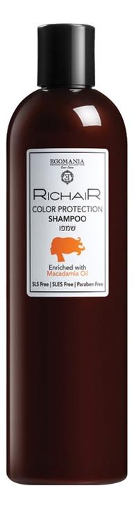 Egomania RICHAIR Шампунь Защита Цвета с Маслом Макадамии, 400 мл egomania richair moisture infusion spray detangler