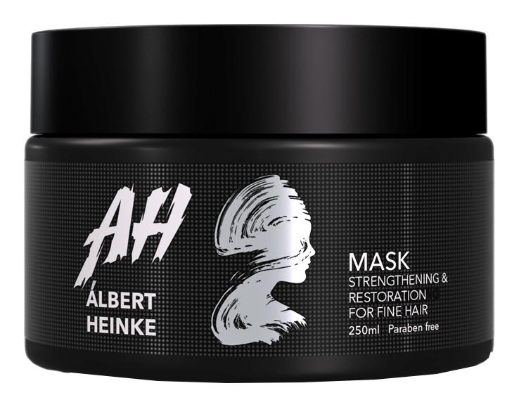 Egomania Маска для Восстановления и Укрепления Тонких Волос, 250 мл egomania маска на пике красоты для тонких мелированных после химической завивки волос 500 мл