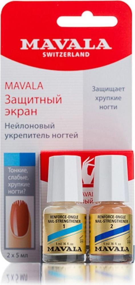 Mavala Экран Nail Shield Защитный для Ногтей на Блистере, 2*5 мл