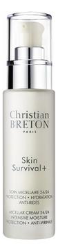 Christian Breton Paris Крем Age Priority Skin Survival + 24/24 Protection Клеточный для Сухй Кожи Возрождение, 50 мл