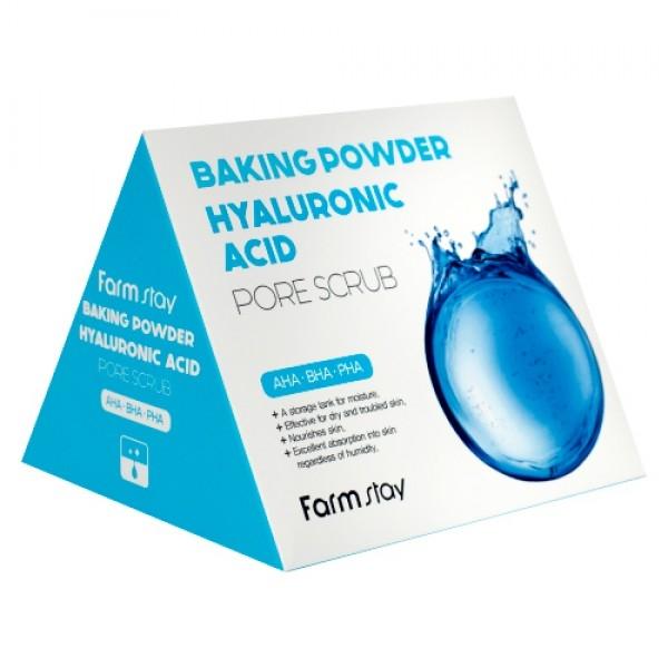 FarmStay Скраб Baking Powder Hyaluronic Acid Pore Scrub в Пирамидках для Очищения Пор с Содой и Гиалуроновой Кислотой, 7г*25 шт tess коллекция 9 вкусов листового чая в пирамидках 45 шт