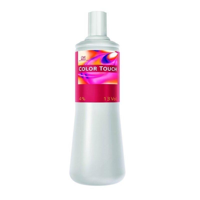 Framesi Сыворотка для придания блеска волосам BY SMOOTH & SHINE SERUM, 150 мл спрей framesi by wavy spray 150 мл