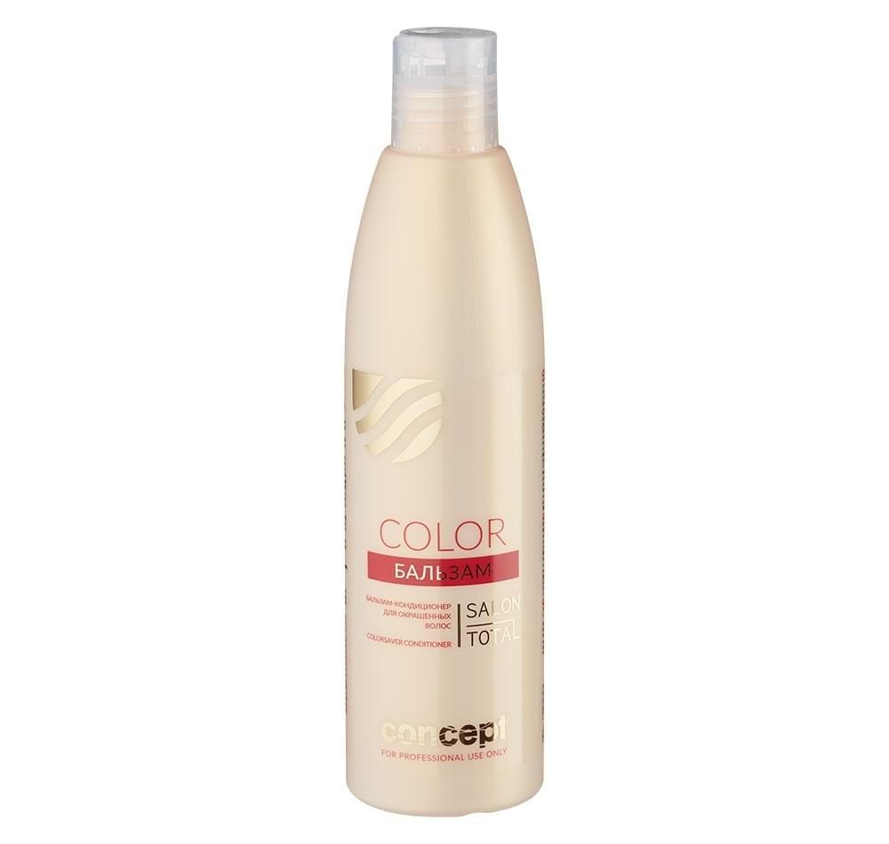 Concept Бальзам-Кондиционер Сolorsaver Conditioner для Окрашенных Волос, 300 мл бальзам для волос concept concept co066lwujp57