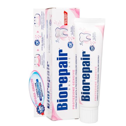 BIOREPAIR Gum Protection Зубная Паста для Защиты Десен, 75 мл