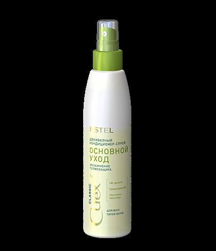 ESTEL CUREX Двухфазный Кондиционер-Спрей Увлажнение для Всех Типов Волос, 200 мл estel curex therapy эликсир красоты для всех типов 100 мл