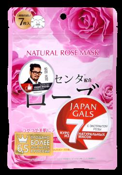 Japan Gals Курс Natural Mask Натуральных Масок для Лица с Экстрактом Розы, 7шт