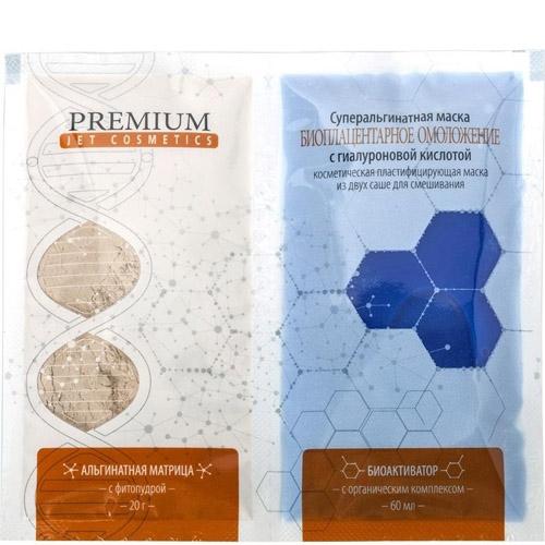 PREMIUM Маска Jet Cosmetics Суперальгинатная Биоплацентарное Омоложение с Гиалуроновой Кислотой, Матрица 20г + Гель, 60 мл.