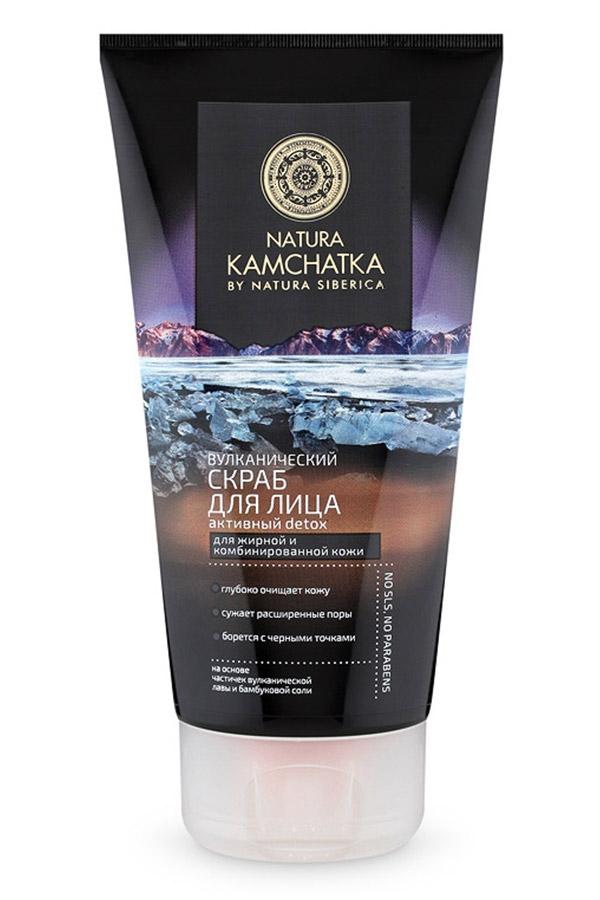 Natura Siberica Скраб Kamchatka Detox Вулканический для Лица Активный, 150 мл