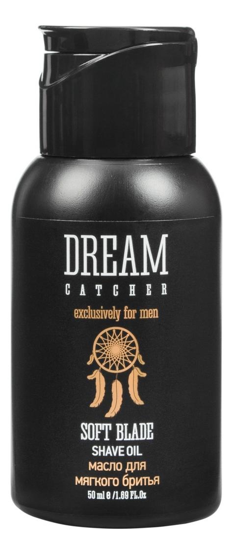 Dream Сatcher Масло для Мягкого Бритья, 50 мл
