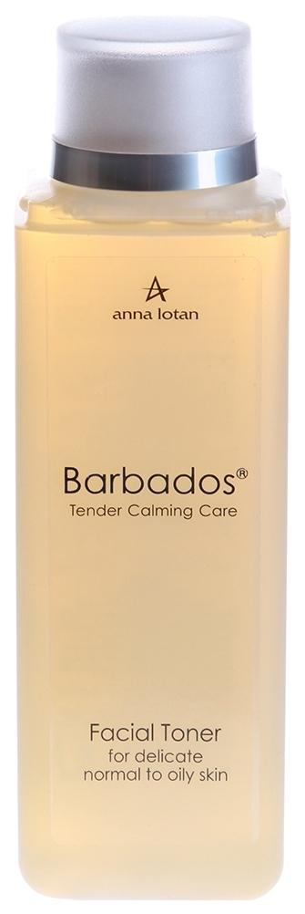 Anna Lotan Лосьон Barbados для чувствительной нормальной/ жирной кожи лица, 200 мл anna lotan гель barbados натуральный алоэ вера 125 мл