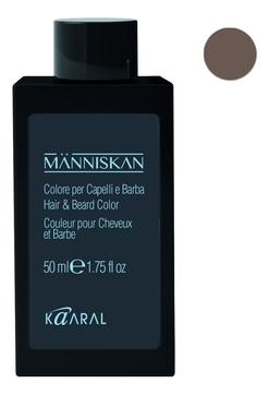 Constant Delight Маска Восстанавливающая с Аргановым Маслом, 1000 мл deoproce argan silky moisture hair pack маска для волос с аргановым маслом 1000 мл