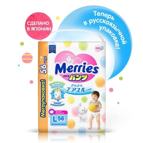 MERRIES Трусики-Подгузники для Детей Размер L 9-14 кг, 56 шт подгузники трусики palmbaby подгузники трусики l 9 14 кг 44 шт 6931882 000274