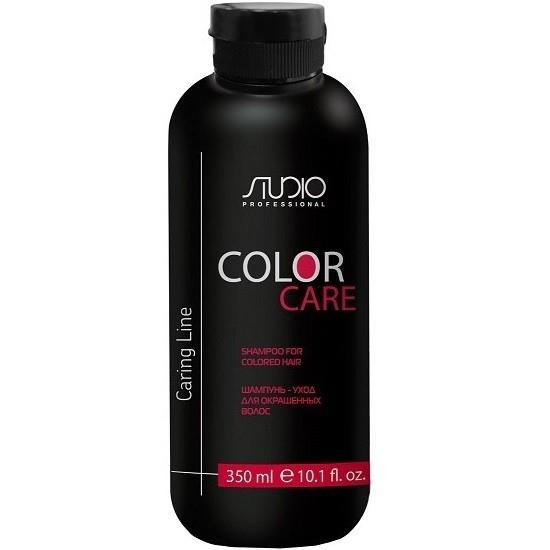 Kapous Шампунь-Уход Color Care для Окрашенных Волос, 350 мл kapous шампунь уход color care для окрашенных волос 1000 мл