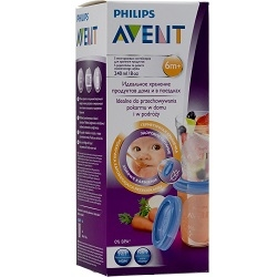 AVENT Philips Контейнеры с Крышками для Ранннего Питания 5 шт (240 мл) philips avent контейнеры с крышками для хранения питания 5 шт 180 мл philips avent