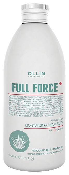 OLLIN PROFESSIONAL FULL FORCE Увлажняющий Шампунь Против Перхоти с Экстрактом Алоэ, 300 мл h air spa шампунь детский увлажняющий с алоэ 354 мл