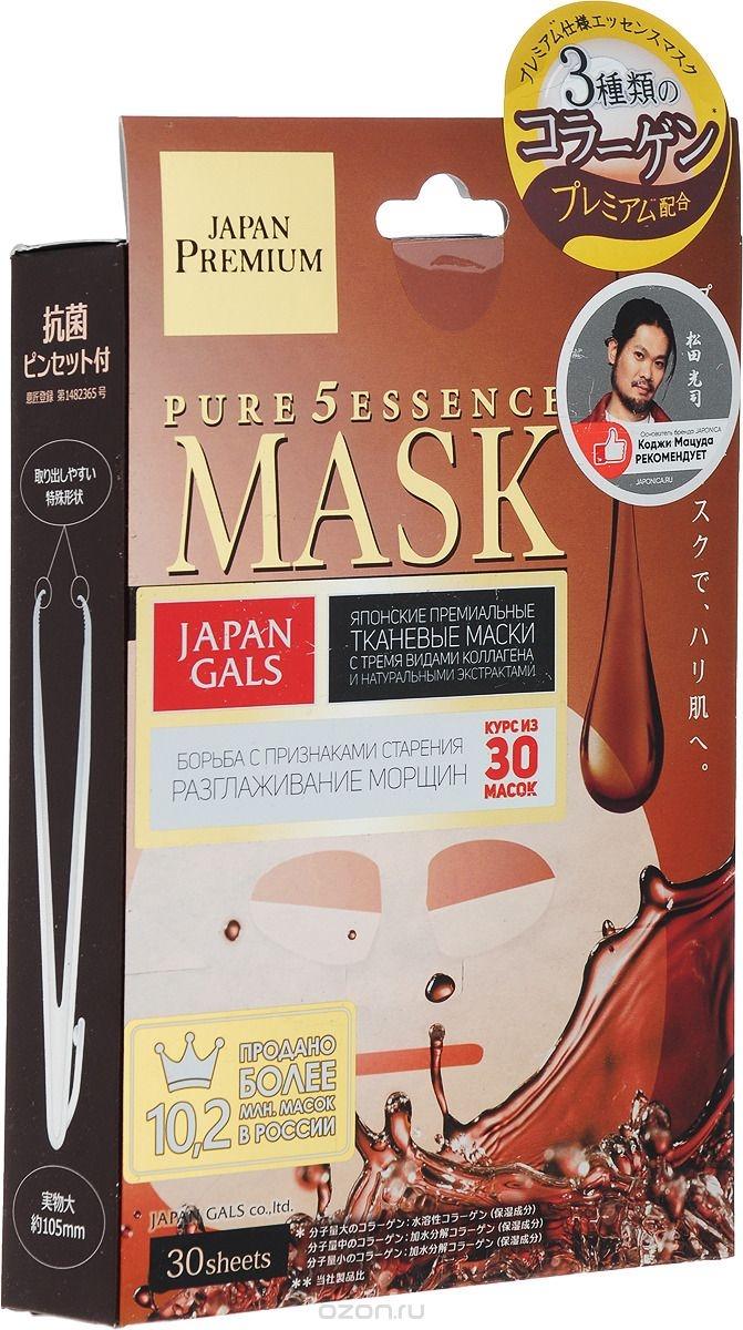 Japan Gals Маска Pure5 Essence Premium для Лица c Тремя Видами Коллагена, 30 шт маска водородная вода нано коллаген 30 шт