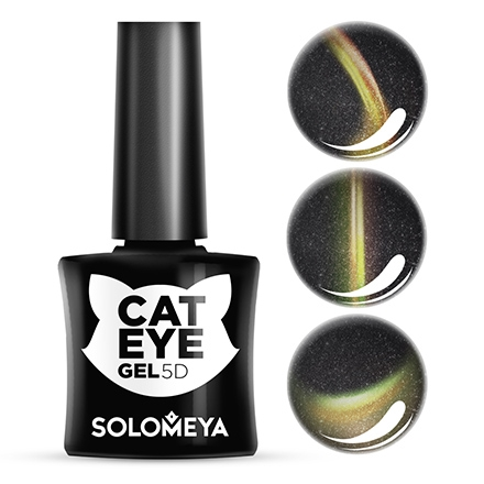 Solomeya Гель-Лак Vip Cat Eye Maine Coon Кошачий Глаз Мейн-Кун 2 / 5D, 5 мл