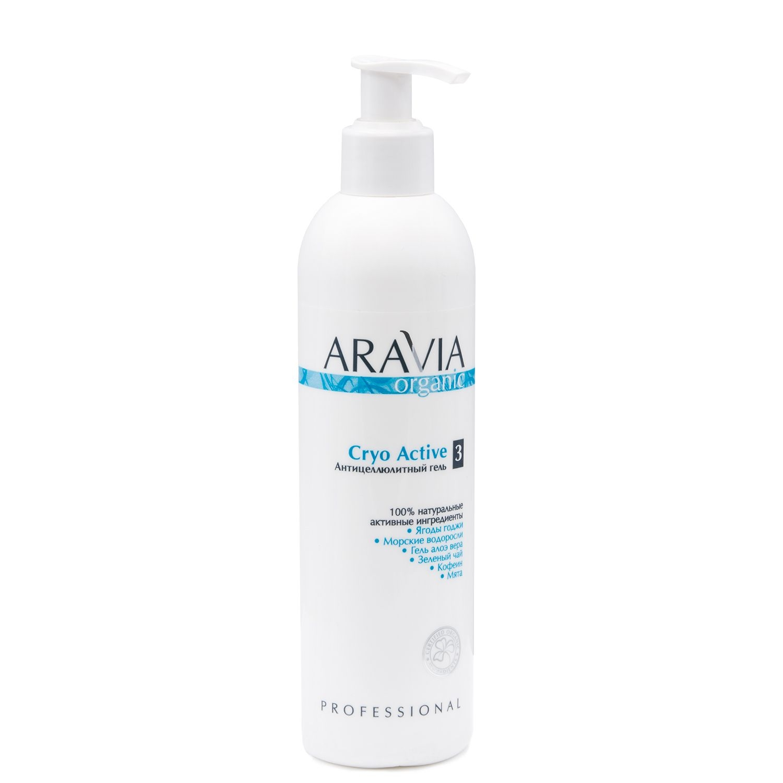 ARAVIA Гель Organic Cryo Active Антицеллюлитный, 300 мл