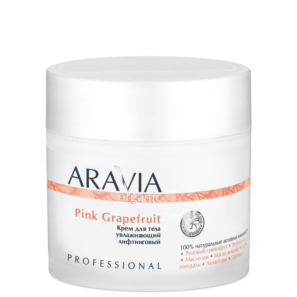ARAVIA Organic Крем для Тела Увлажняющий Лифтинговый Pink Grapefruit, 300 мл