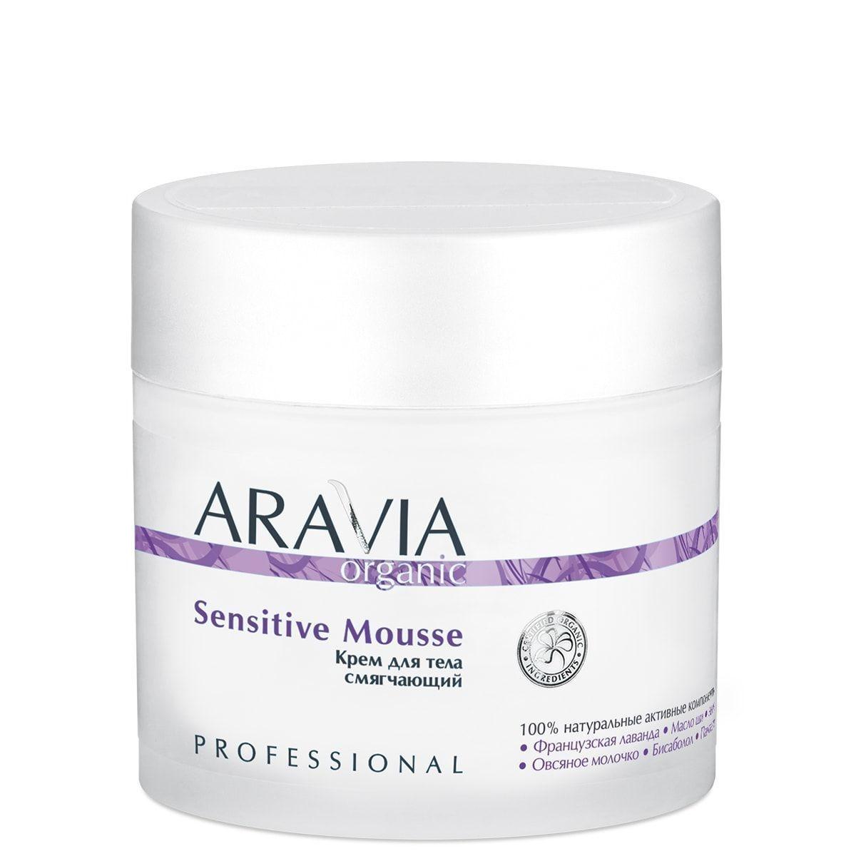 ARAVIA Organic Крем для Тела Смягчающий Sensitive Mousse, 300 мл