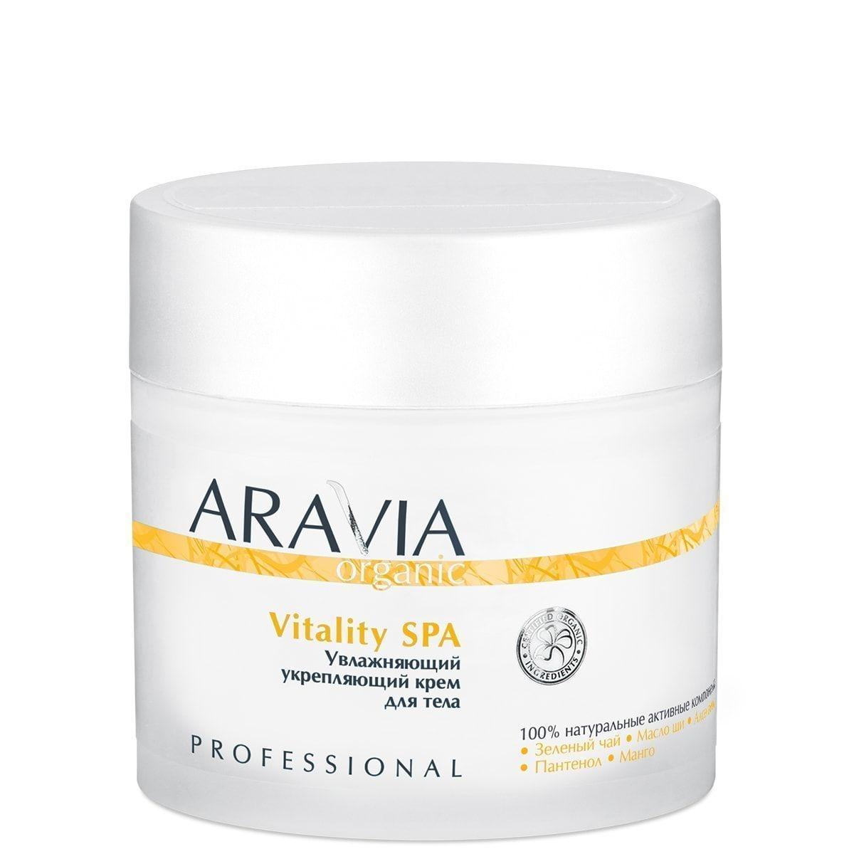 ARAVIA Organic Крем для Тела Увлажняющий Укрепляющий Vitality SPA, 300 мл
