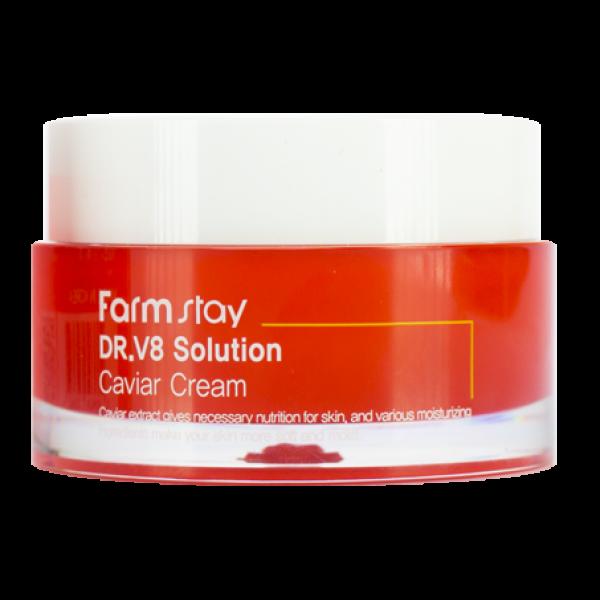 FarmStay Крем с Экстрактом Икры Solution Caviar Cream, 50 мл все цены
